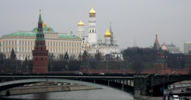 Международные резервы России продолжают сокращаться / Фото УНИАН