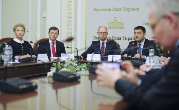 Лидеры партий, которые прошли в Раду, собрались на подписание коалиционного соглашения / УНИАН