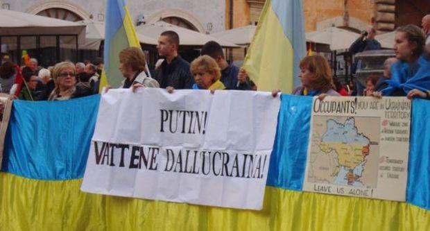 В Риме украинцы протестовали против политики Путина / radiosvoboda.org