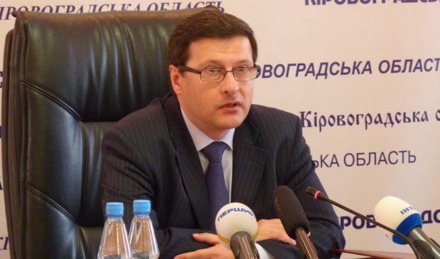 Кировоградищна недовольна и Александром Петиком / kg-region.com
