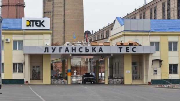 Дешевый газ для Луганской ТЭС будет стоить бюджету по 300 млн грн ежемесячно / фото УНИАН