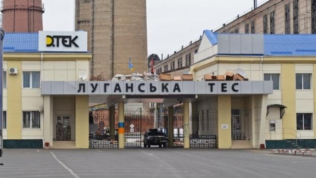 Луганська ТЕС забезпечує світлом фактично весь регіон / фото УНІАН