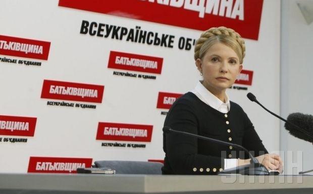 Batkivschina threatens to quit coalition / Photo from UNIAN