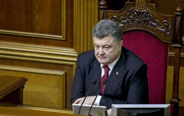 Порошенко утвердил состав Национального совета реформ / Фото УНИАН