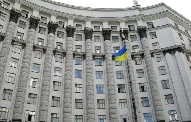 Photo from lenta-ua.net