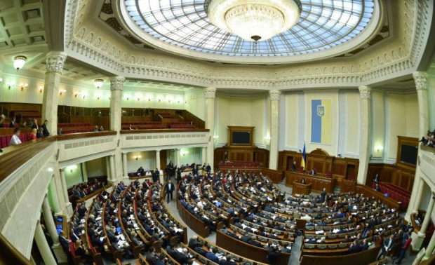 The Opposition bloc abstained from voting / Photo from UNIAN