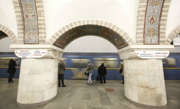 Four more stations on the Kyiv subway now have free Wi-Fi access / Photo from UNIAN