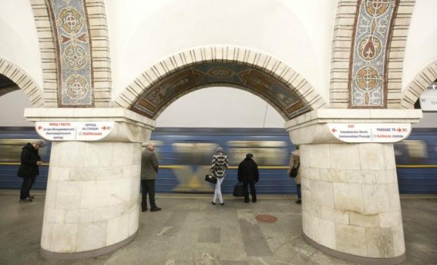 В метро Киева за прошлый год зарегистрировали более 800 преступлений / фото УНИАН