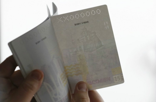 бумага с водяным знаком украина