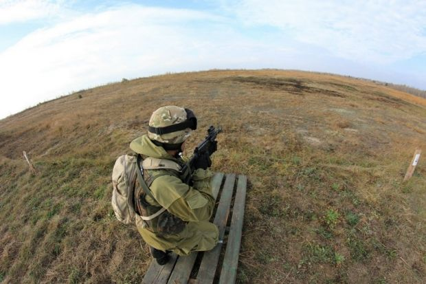 Photo from Ukrainian Defense Ministry