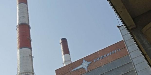 Угля на Дарницкой ТЭЦ хватит до конца отопительного сезона / УНИАН