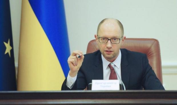 Яценюк обосновал необходимость изменений в Налоговый кодекс/ Фото УНИАН