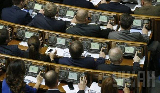 Rada is unlikely to have any time left for reforming itself / Photo from UNIAN
