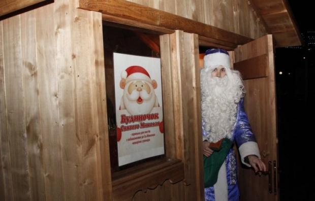 День Святого Николая: что нельзя делать / Фото УНИАН