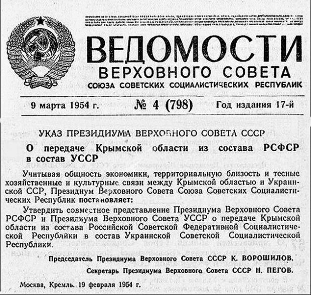 Russia has decided to cancel 70-year old Soviet legislation transferring Crimea from Russia to Ukraine.
