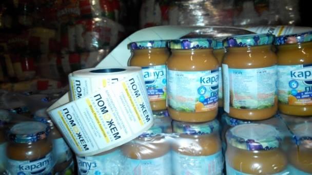 продукты гуманитарный штаб Ахметова / Фото: Пресс-служба Гуманитарного штаба Рината Ахметова