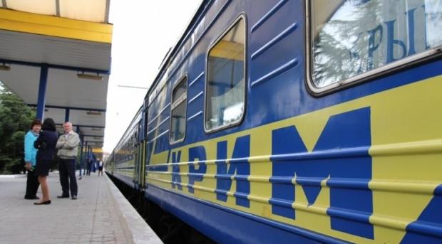 В оккупированный Крым поезда УЗ не едут / фото УНИАН