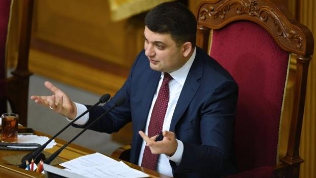 Гройсман надеется, что реформу проведут до октября / Фото УНИАН