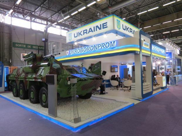 В концерне отвергают обвинения в незаконном обогащении / фото ukroboronprom.com.ua