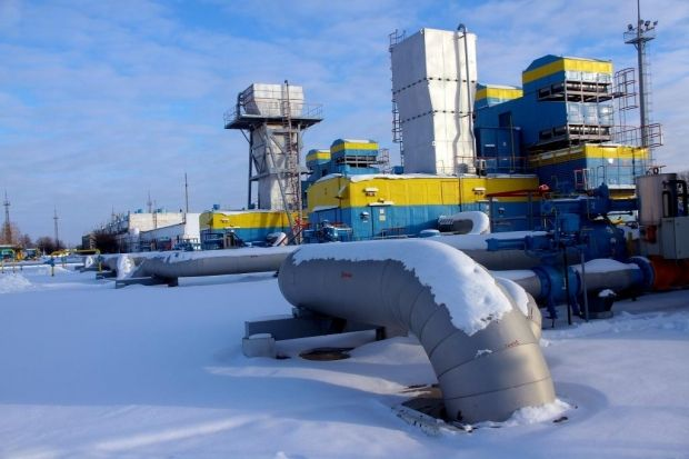 Photo from utg.ua