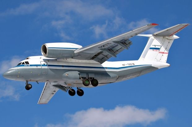 Photo from airwar.ru