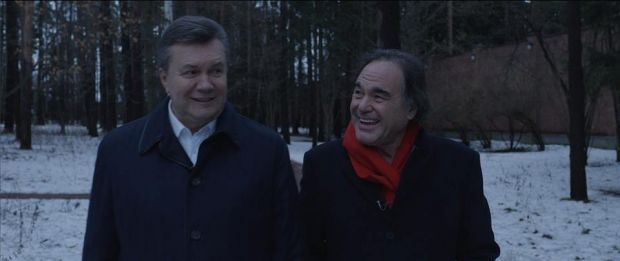 Photo from facebook.com/TheOliverStone