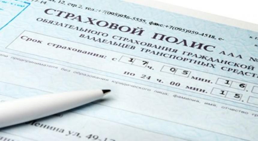 банкротство страховых компаний украины
