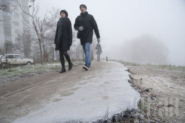 Icy conditions and gusty winds are forecast for Ukraine on New Year's Day / UNIAN