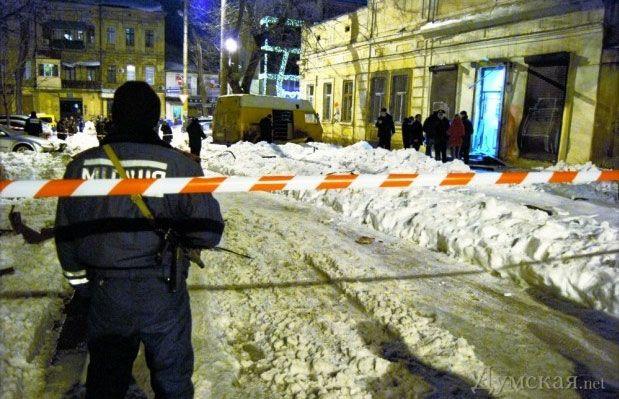 Photo from Думская.net/Сергей Дибров