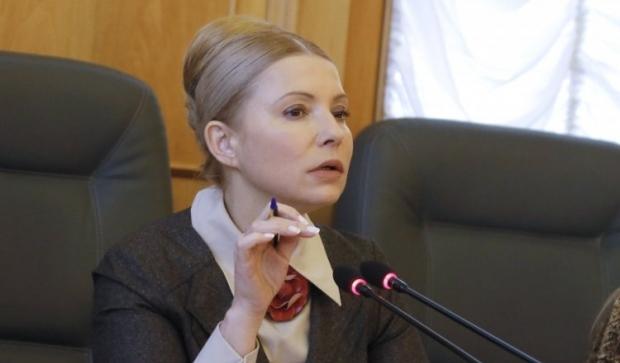 Тимошенко: опубликованный бюджет-2015 не соответствует проголосованному / Фото УНИАН