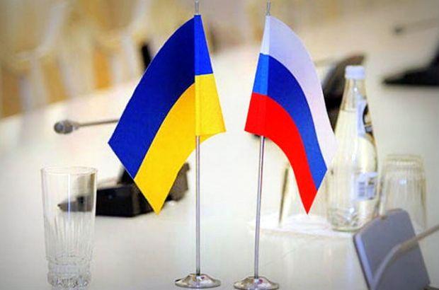 Photo from kievcity.gov.ua