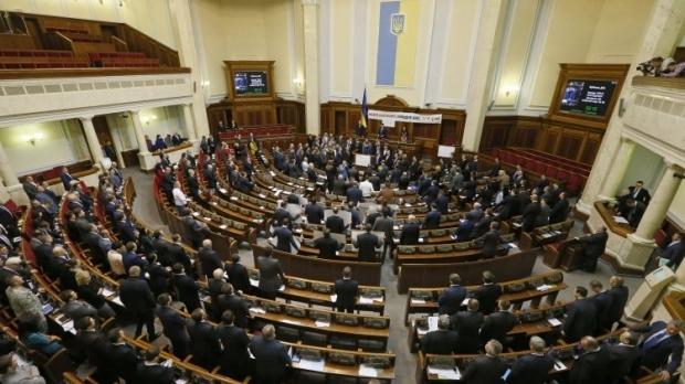 Рада проголосувала закон / Фото УНІАН