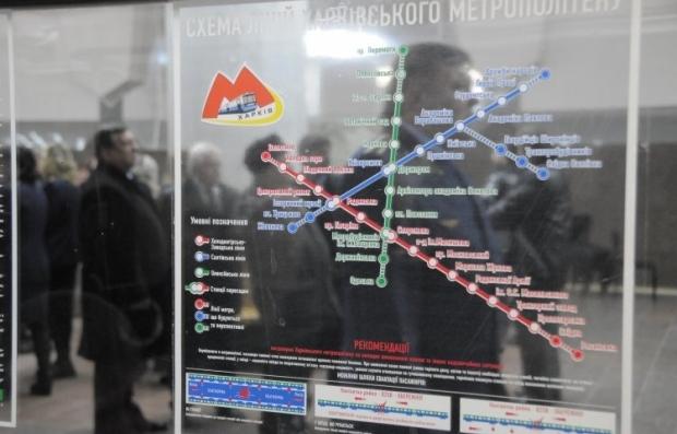 АМКУ признал необоснованным повышение платы за проезд в харьковском метро / фото УНИАН