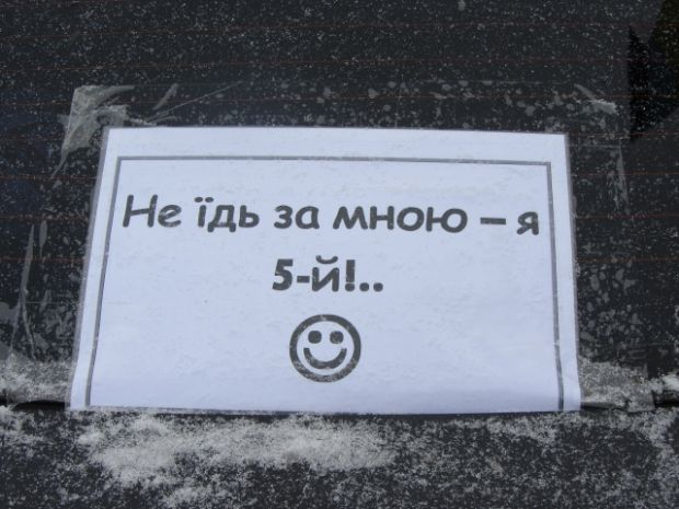 udar-poltava.org
