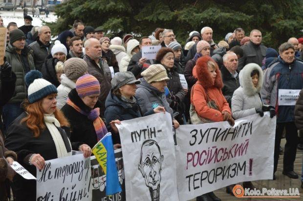 На марш в Полтаве собралось около 500 человек / kolo.poltava.ua