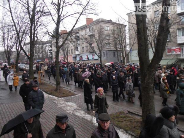 На марш вышли жители Тернополя / 0352.ua
