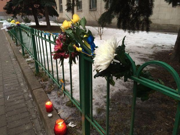 В Москве провели акцию солидарности под посольством Украины