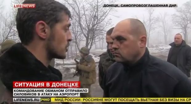 Eight Ukrainian soldiers have been captured by militants at Donetsk airport. Screenshot from Lifenews.ru