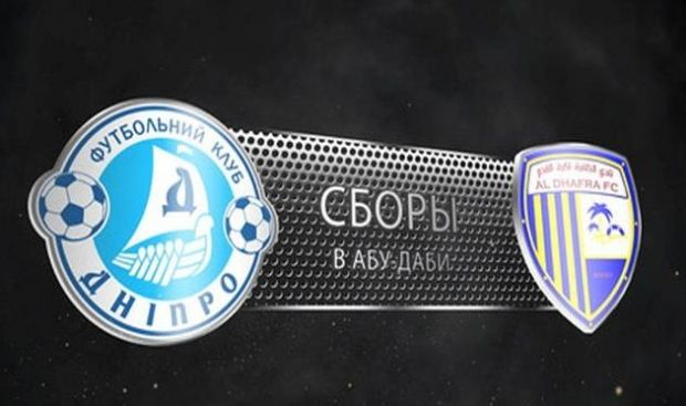 """Днепр"" выиграл последний матч на сборе в ОАЭ / fcdnipro.ua"