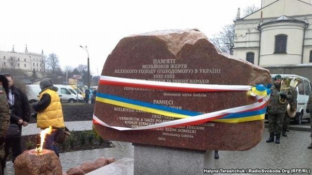 У польському місті Люблін відкрили і освятили пам'ятник жертвам Голодомору / Радіо Свобода