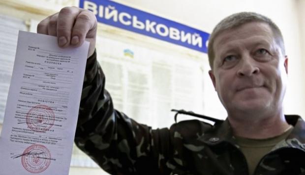 Харьковчане от 20 до 27 лет в течение 10 дней должны прибыть в районный комиссариат / фото УНИАН