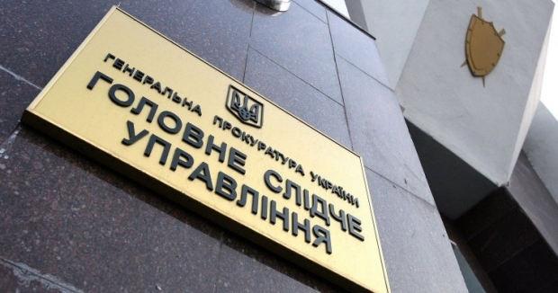 Two high-ranking prosecutors are suspected of taking bribes in Kyiv / Photo from UNIAN