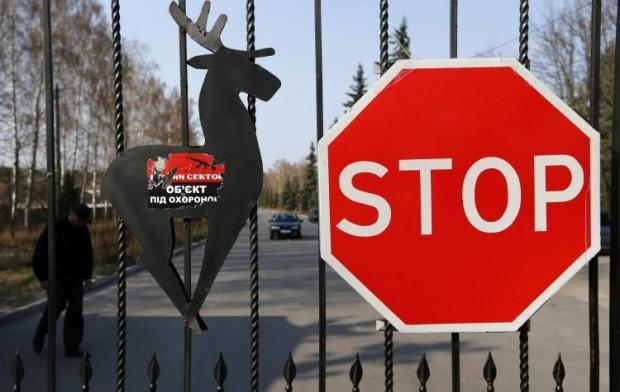 Охотничьи угодья Януковича распологались в Сухолучье / Фото УНИАН