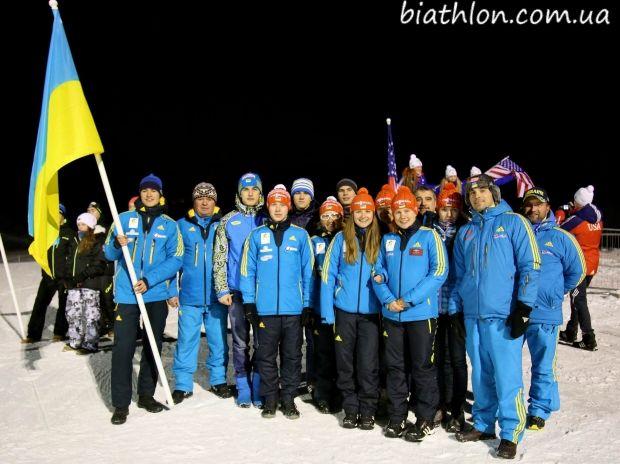 Украинские биатлонисты завоевали вторую награду Универсиады / biathlon.com.ua