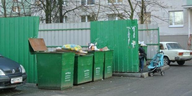 мусор / wikimapia.org