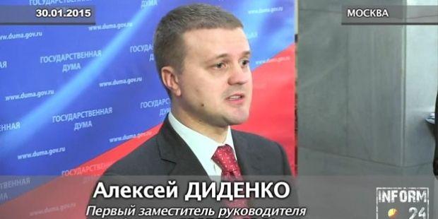 Диденко расссказал, что сделает, когда ему развяжут руки / скриншот видео youtube