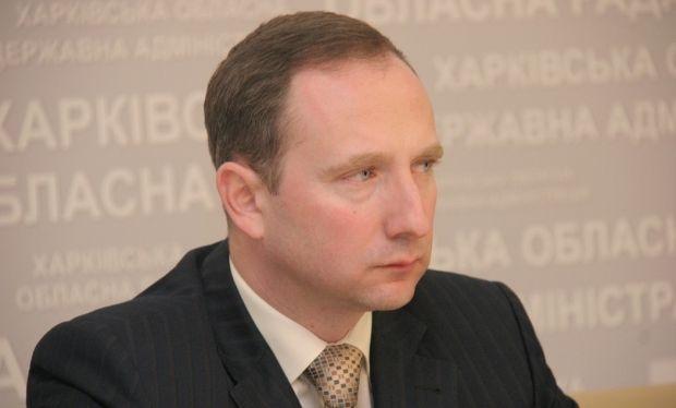 Райнин возглавил Харьковскую ОГА / slk.kh.ua