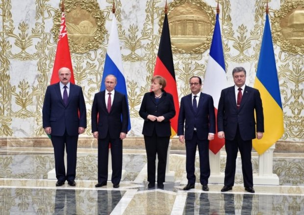 Caesefire agreement was signed in Minsk / Photo from UNIAN