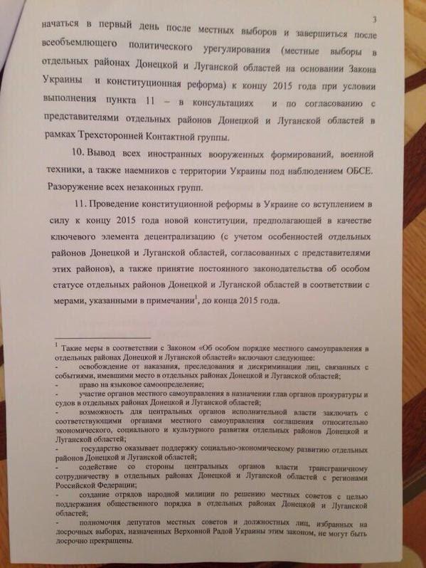 Photo from twitter.com/yurybarmin