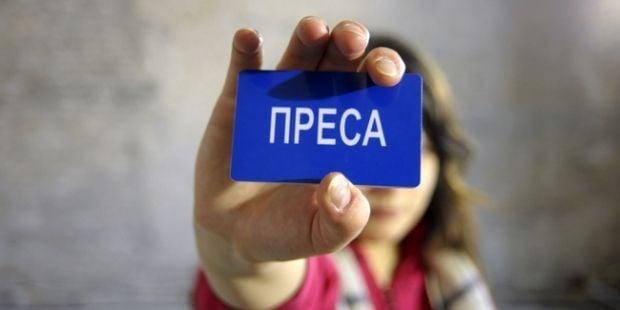 В Крыму в этом году зафиксировано 16 таких случаев, а на территории Донбасса - 3 / фото zn.ua